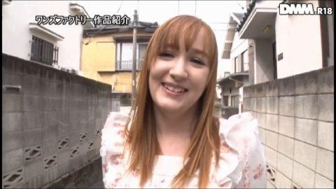 【画像】純日本人のワイ、西欧美女を畳の上で肉奴隷にするの気分良すぎwwwwwwwwwwwwww・14枚目