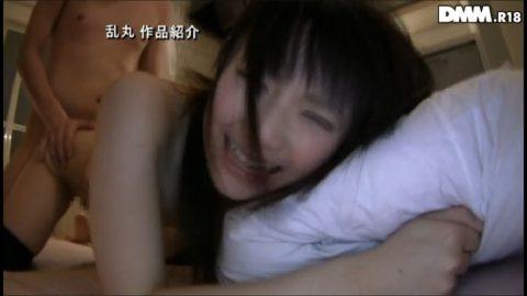 【画像】バックでハメてる時のま~ん(笑)のご尊顔wwwwwwwwwwwwwwwww・13枚目