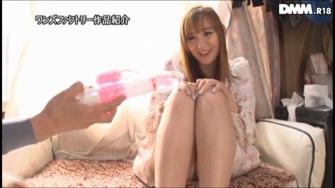 【画像】純日本人のワイ、西欧美女を畳の上で肉奴隷にするの気分良すぎwwwwwwwwwwwwww・15枚目