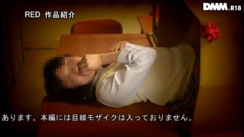 【画像】「箱の中みていきませんか?」某女子校文化祭で急遽中止になった問題の出店がこちら・・・・28枚目