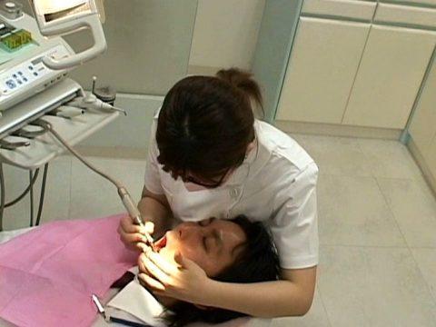 【92%】歯医者でちょっとコレ期待している野郎wwwwwwwwwwwwww(※画像あり)・3枚目