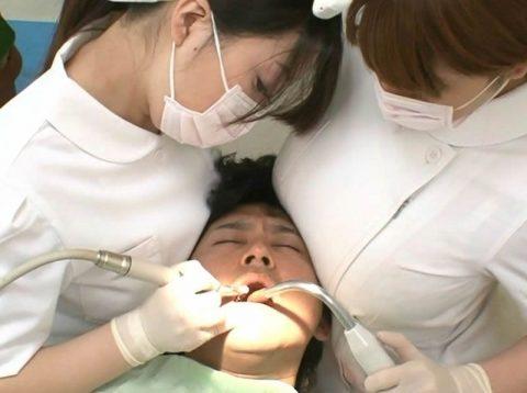 【92%】歯医者でちょっとコレ期待している野郎wwwwwwwwwwwwww(※画像あり)・19枚目