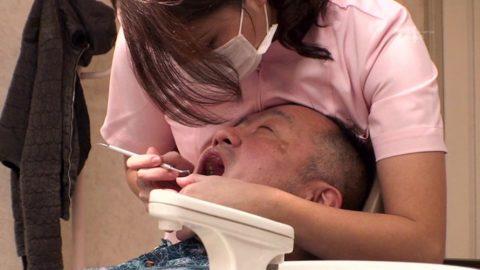 【92%】歯医者でちょっとコレ期待している野郎wwwwwwwwwwwwww(※画像あり)・20枚目