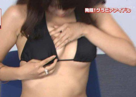 """芸能人の""""乳首""""が映ってしまったポロリエロ画像まとめ。122枚・113枚目"""