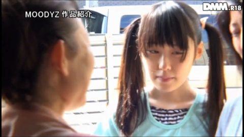 【※画像あり】親の留守中の女の子の家に悪ガキ3人が遊びに来た結果wwwwwwwwww・11枚目