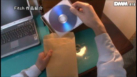 【裏切り】婚約していた彼女からのビデオレターを見てみた結果・・・(動画あり)・15枚目