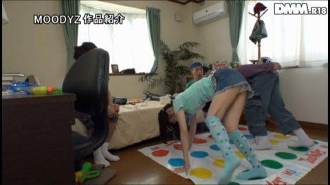 【※画像あり】親の留守中の女の子の家に悪ガキ3人が遊びに来た結果wwwwwwwwww・13枚目