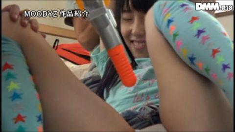【※画像あり】親の留守中の女の子の家に悪ガキ3人が遊びに来た結果wwwwwwwwww・14枚目