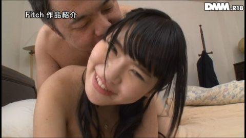 【裏切り】婚約していた彼女からのビデオレターを見てみた結果・・・(動画あり)・18枚目