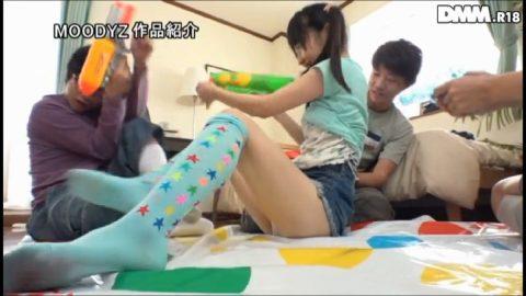 【※画像あり】親の留守中の女の子の家に悪ガキ3人が遊びに来た結果wwwwwwwwww・15枚目