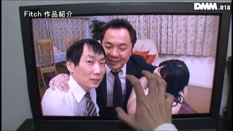 【裏切り】婚約していた彼女からのビデオレターを見てみた結果・・・(動画あり)・25枚目