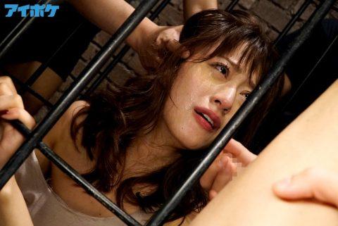 【訴訟不可避】ガチレイプされたAV女優をご覧ください・・・(※画像あり)・7枚目