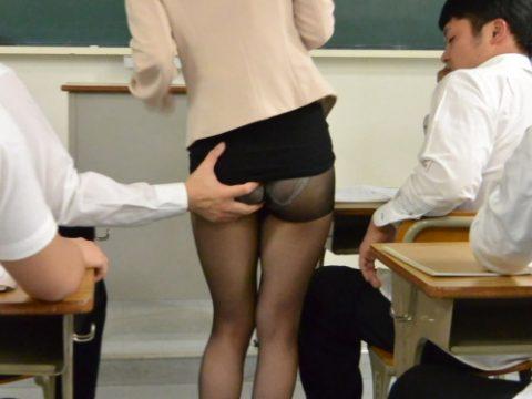 【画像20枚】美人女教師が授業中の男子生徒の脳内wwwwwwwwwwwwww・1枚目