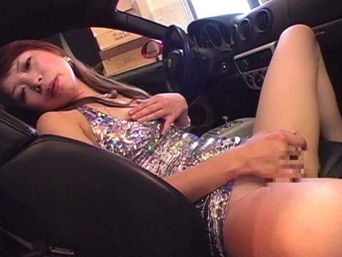 【わき見注意】淫乱な彼女を持つと自動車事故を起こしやすい原因がコチラ・・・(※画像あり)・12枚目