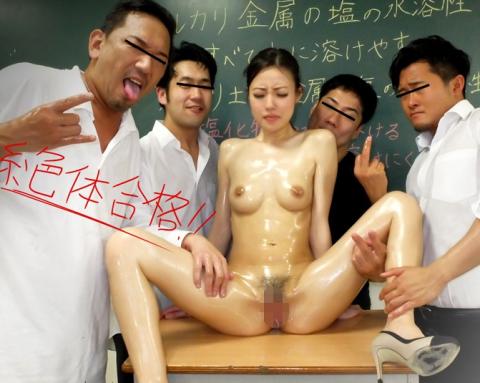 【画像20枚】美人女教師が授業中の男子生徒の脳内wwwwwwwwwwwwww・14枚目