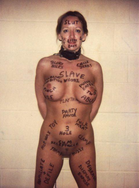 言葉の意味はよく分からんが、とにかくすごい卑猥なエロ画像集(23枚)・23枚目