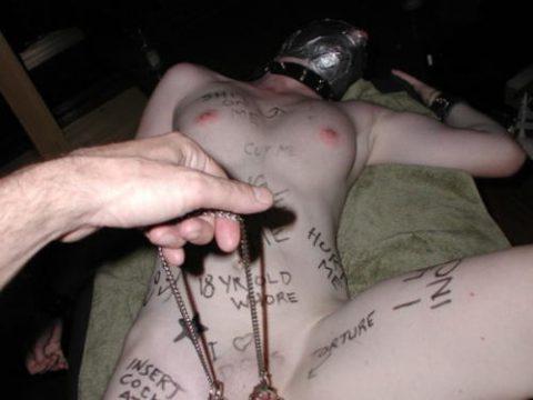 生々しいシロウト肉便器女の写真集