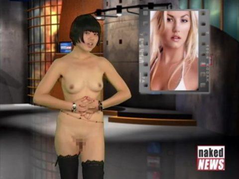 【画像】女性キャスターが全裸でガチなニュースを伝えるマジキチ番組発見wwwwwwwwwwww(25枚)・1枚目