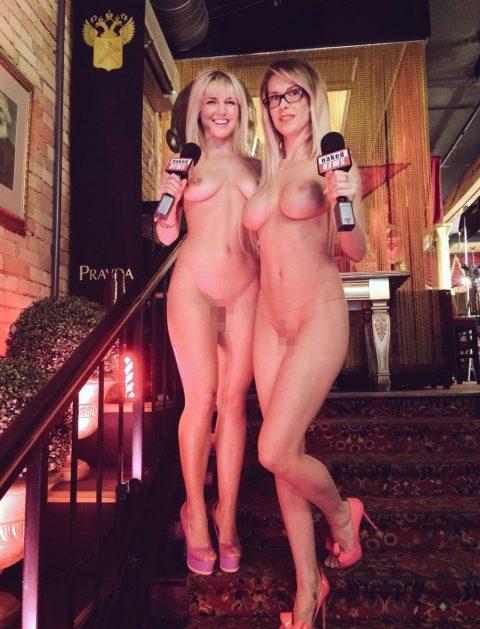 【画像】女性キャスターが全裸でガチなニュースを伝えるマジキチ番組発見wwwwwwwwwwww(25枚)・10枚目