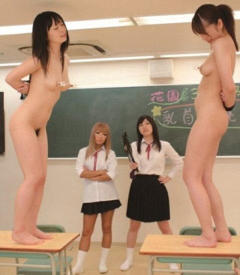 【ドン引き】女同士の集団性的イジメやりすぎだろ・・・(画像30枚)・12枚目