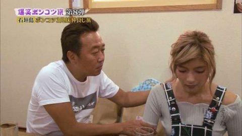 【画像27枚】三村とかいうTVでのセクハラをしまくる勇者wwwwwwwwwwwwww・14枚目