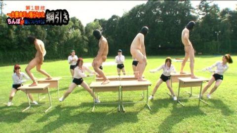 【激写】 運 動 会 で 全 裸 に さ れ た 女 子 が 可 哀 想 す ぎ る ・・・・15枚目