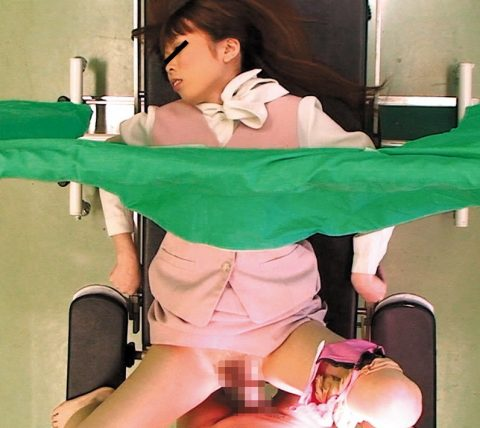 【画像あり】産婦人科を選ぶときは慎重にならなければならない理由・・・・20枚目