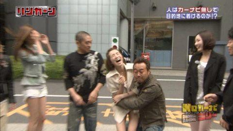 【画像27枚】三村とかいうTVでのセクハラをしまくる勇者wwwwwwwwwwwwww・6枚目