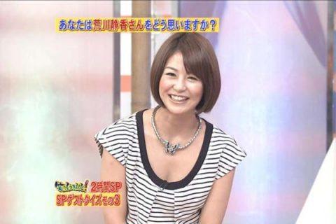 【乳首あり】夏目三久さん、昔から胸元も緩かった・・・・・(画像22枚)・6枚目