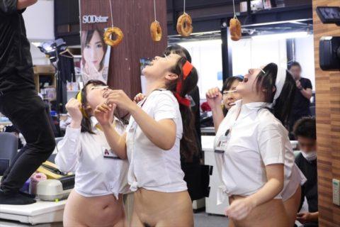 【激写】 運 動 会 で 全 裸 に さ れ た 女 子 が 可 哀 想 す ぎ る ・・・・8枚目