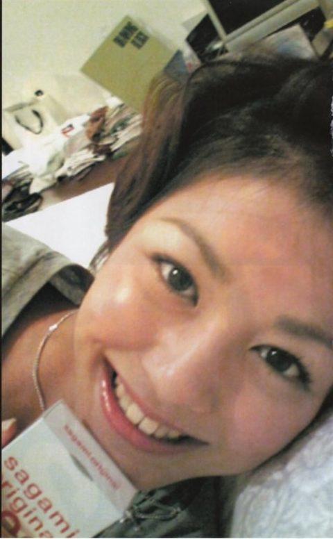 【乳首あり】夏目三久さん、昔から胸元も緩かった・・・・・(画像22枚)・8枚目