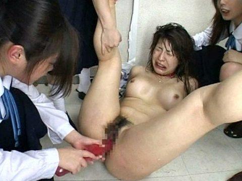 【画像】女子同士のイジメが壮絶すぎて笑えない・・・(27枚)・20枚目