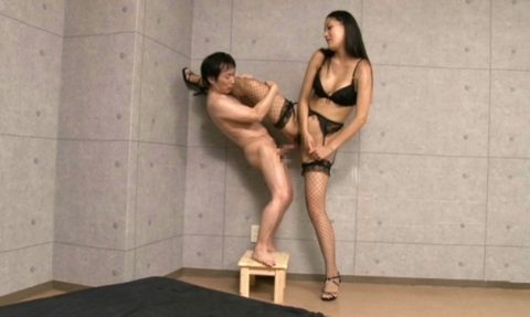 小男と大女のセックスみじめすぎクソワロタwwwwwwwwwwwwwwww(画像23枚)・18枚目