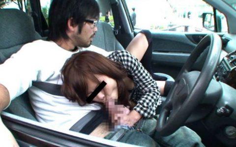 【車内フェラ】事故ったときに一番恥ずかしい理由がこちらwwwwwwwwwwwwwww(画像25枚)・24枚目