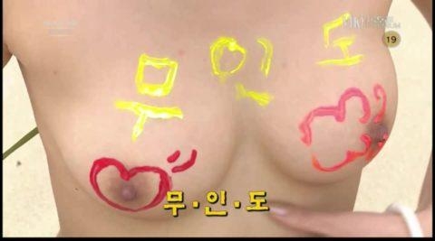 【レア】韓国のエロ番組が日本のスカパー以上にエロい・・・(画像25枚)・23枚目