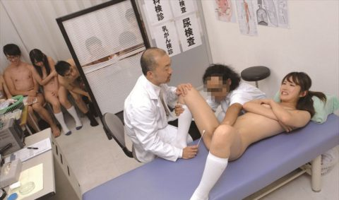 【問題あり】一昔前の健康診断の様子をご覧ください・・・・25枚目