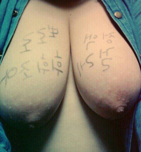 【韓国】ハングルで書かれた女体落書きエロ画像wwwwwwwww全く読めん・・・(26枚)・26枚目