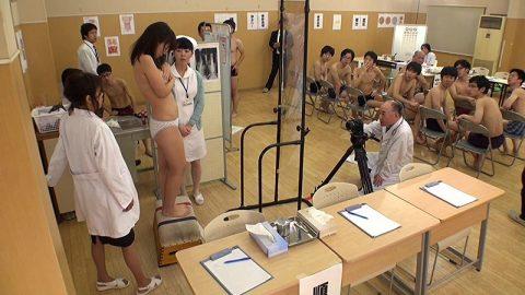 【身体検査】ワイが医者を目指した理由wwwwwwwwwwwwww(画像25枚)・21枚目