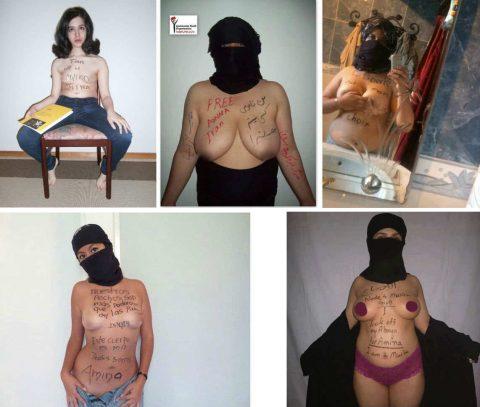 (写真)ISISに忠誠を誓ったイスラム人女性のぬーどカタログが流出