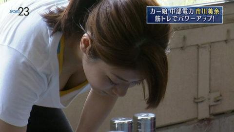 【乳首あり】テレビに映った胸チラ放送事故→「要注意はやっぱ貧乳だなwwwwwwwww」(画像30枚)・1枚目