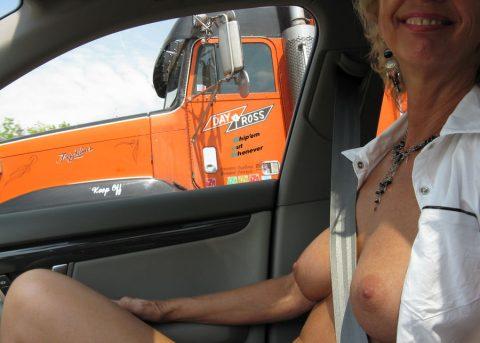 【事故注意】わき見運転の原因第1位がこちら・・・(※画像あり)・14枚目