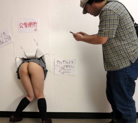 「エロ写真」を撮影された女さん、やっぱりバラ撒かれる・・・・(45枚)・36枚目