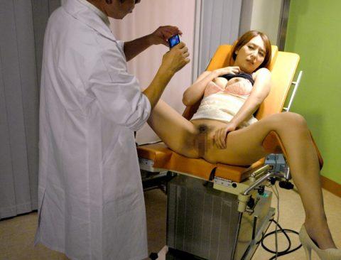 「エロ写真」を撮影された女さん、やっぱりバラ撒かれる・・・・(45枚)・39枚目
