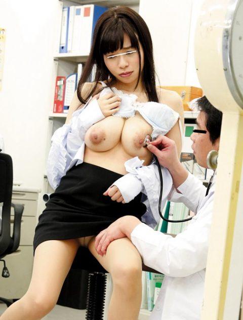 【画像22枚】今、お医者さんごっこするならとりあえずやってみたいことwwwwwwwwww・13枚目