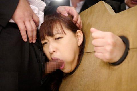 「やっぱ女を拘束するならこれくらいやらなきゃ!」って画像集(22枚)・14枚目