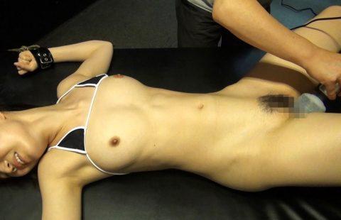 【画像あり】乳首を全く隠せていない極小水着の女とのセックスがエロ過ぎてヤバいんだが・・・・27枚目