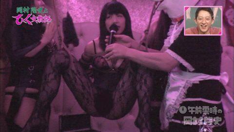 【M字開脚】TVでお股おっぴろげちゃった女の子たちwwwwwwww(画像23枚)・3枚目