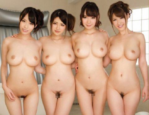 【画像あり】女子社員を並べて陰毛チェックしてみた結果wwwwwwwwwwwwwwww・9枚目