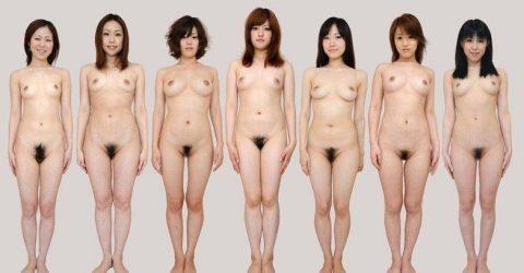 【画像】裏社会で流通しているとかいう「性奴隷カタログ」を手に入れたんだが・・・(24枚)・11枚目