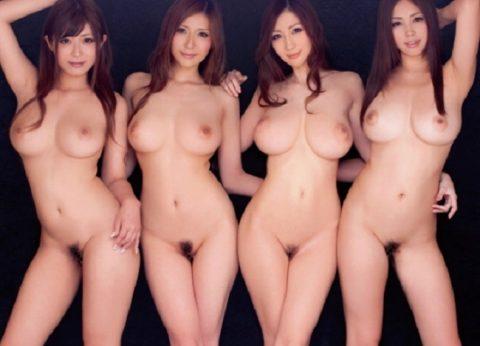 【画像あり】女子社員を並べて陰毛チェックしてみた結果wwwwwwwwwwwwwwww・11枚目